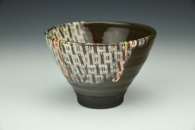 Narrow Bowl
