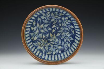 Blue and White Ochre Bowl