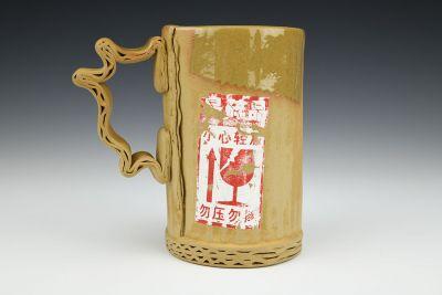 Chinese Fragile Mug (CF)